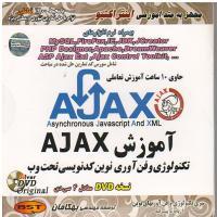 آموزش Ajax - تکنولوژی و فن آوری نوین کدنویسی تحت وب