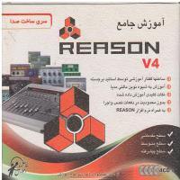 آموزش جامع REASON ساخت صدا