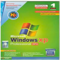 windows XP Professional ( SP3)