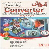 آموزش Converter همراه با نرم افزار