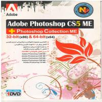 نرم افزار Adobe Photoshop CS5 ME + Photoshop Collection ME