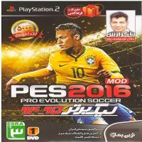 بازی pes 2016 لیگ برتر با گزارشگری عادل فردوسی پور ( PS2 )