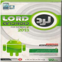 LORD Android For mobiles 2013