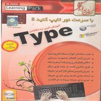 آموزش تایپ ده انگشتی فارسی و انگلیسی - با سرعت نور تایپ کنید