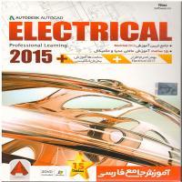 ساعت ها  آموزش به زبان انگلیسی+Autodesk Autocad Electrical Professional Learning 2015
