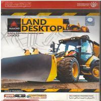 نرم افزار  AutoCad Land Desktop - آموزش جامع در سطوح مقدماتی و پیشرفته