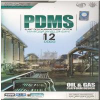 نرم افزار PDMS - به همراه فایل پروژه های آموزش داده شده - آموزش جامع در سطوح مقدماتی و پیش