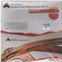 آموزش جامع اتوکد الکتریکال2014 Autodesk AutoCAD Electrical