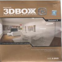 نرم افزار Homa Soft 3DBOX - مجموعه ای که هر3D کار باید داشته باشد
