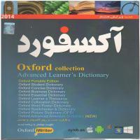 آکسفورد Oxford Collection - جدید ویرایش هشتم