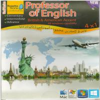 مجموعه بی نظیراستاد زبان Professor of English - اولین و کامل ترین مجموعه آموزشی زبان