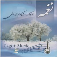 نغمه - موزیک بی کلام ایرانی Light Music