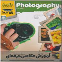 آموزش عکاسی حرفه ای-COMPLETELEARNING PACK Photography