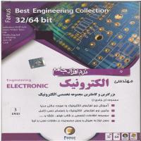 نرم افزار جامع مهندسی الکترونیک-بزرگترین وکاملترین مجموعه تخصصی الکترونیک Engineering ELEC