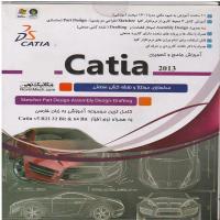 Catia2013-مدلسازی مونتاژونقشه کشی صنعتی-کامل ترین مجموعه آموزشی به زبان فارسی به همراه نرم