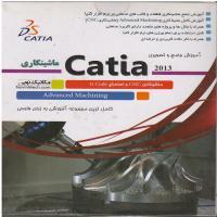 Catia2013-ماشینکاریCNCواستخراجG Code-کامل ترین مجموعه آموزشی به زبان فارسی