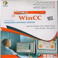 نرم افزار جامع Winn CC - نرم افزار مانیتورینگ و کنترل سیستم های اتوماسیون - متخصصین برق -