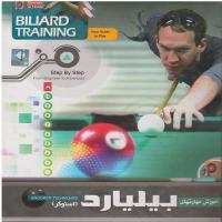خرید اینترنتی آموزش مهارت های بیلیارد ( اسنوکر ) BILIARD TRAINING