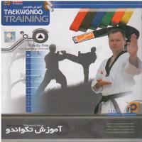 آموزش تکواندو TAEKWONDO TRAINING