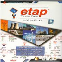 نرم افزار etap Thinking Power - طراحی و تحلیل سیستم های قدرت