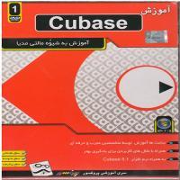 آموزش Cubase - آموزش به شیوه مالتی مدیا