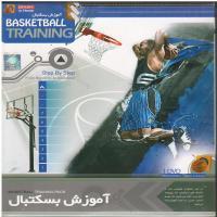 آموزش بسکتبال TRAINING