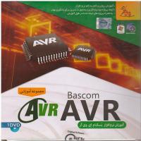 مجموعه آموزشی Bascom AVR به همراه آموزش روان و گام به گام نرم افزار
