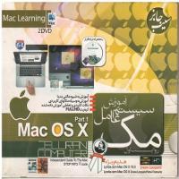آموزش سیستم عامل مک - روایت اول Mac OS X Part 1