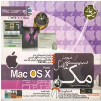 آموزش سیستم عامل مک - روایت دوم Mac OS X Part 2