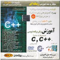 آموزش زبان برنامه نویسی ++C , C - نشرچهارم