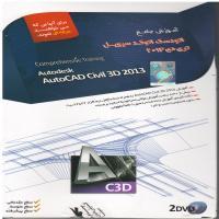 آموزش جامع اتو دسک اتوکد سیویل تری دی Autodesk AutoCAD Civil 3D 2013