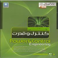مهندسی کنترل و قدرت Power & Control Engineering