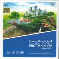 آموزش مالتی مدیا PHOTOSHOP CS6 + update CC2015