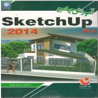 آموزش جامع SketchUp Pro 2014 - به همراه نرم افزار