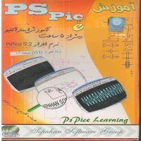 آموزش جامع PS Pic - به همراه DVD نسخه 16