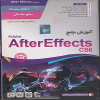 آموزش جامع Adobe After Effects CS6