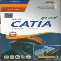 آموزش جامع CATIA - ورق کاری جوش کاری نقشه کشی و آنالیزهای مهندسی Part 3/3