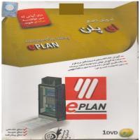 آموزش جامع ای پلن ePLAN - برای آنهایی که می خواهند حرفه ای شوند