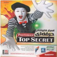 اسرار فتوشاپ حرفه ای PHOTOSHOP Top SECRET