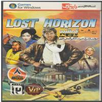 بهشت گمشده نازی ها LOST HORIZON - نسخه فارسی