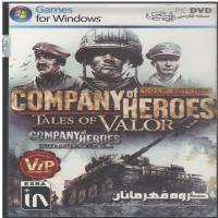 بازی گروه قهرمانان COMPANY of HEROES -  نسخه فارسی
