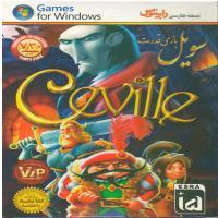 سویل بازی قدرت - نسخه فارسی