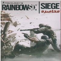 بازی محاصره  RAINBOWS SIEGE