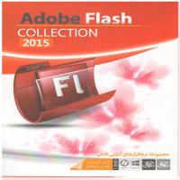 Adobe Flash Collection 2015