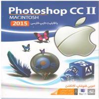 نرم افزار  Photoshop CC II MACINTOSH با قابلیت تایپ فارسی