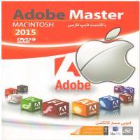 نرم افزار  Adobe Master MACINTOSH 2012 با قابلیت تایپ فارسی