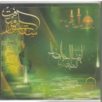 سقاخانه معرفت - دانشنامه حضرت اباالفضل (ع)
