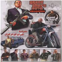بازی GTA Collection + GTA IV - همراه با جی تی آی در تهران