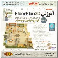 آموزش FloorPlan 3D - طراحی و دکوراسیون 2 و 3 بعدی پلان