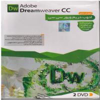 آموزش جامع Adobe Dreamweaver CC